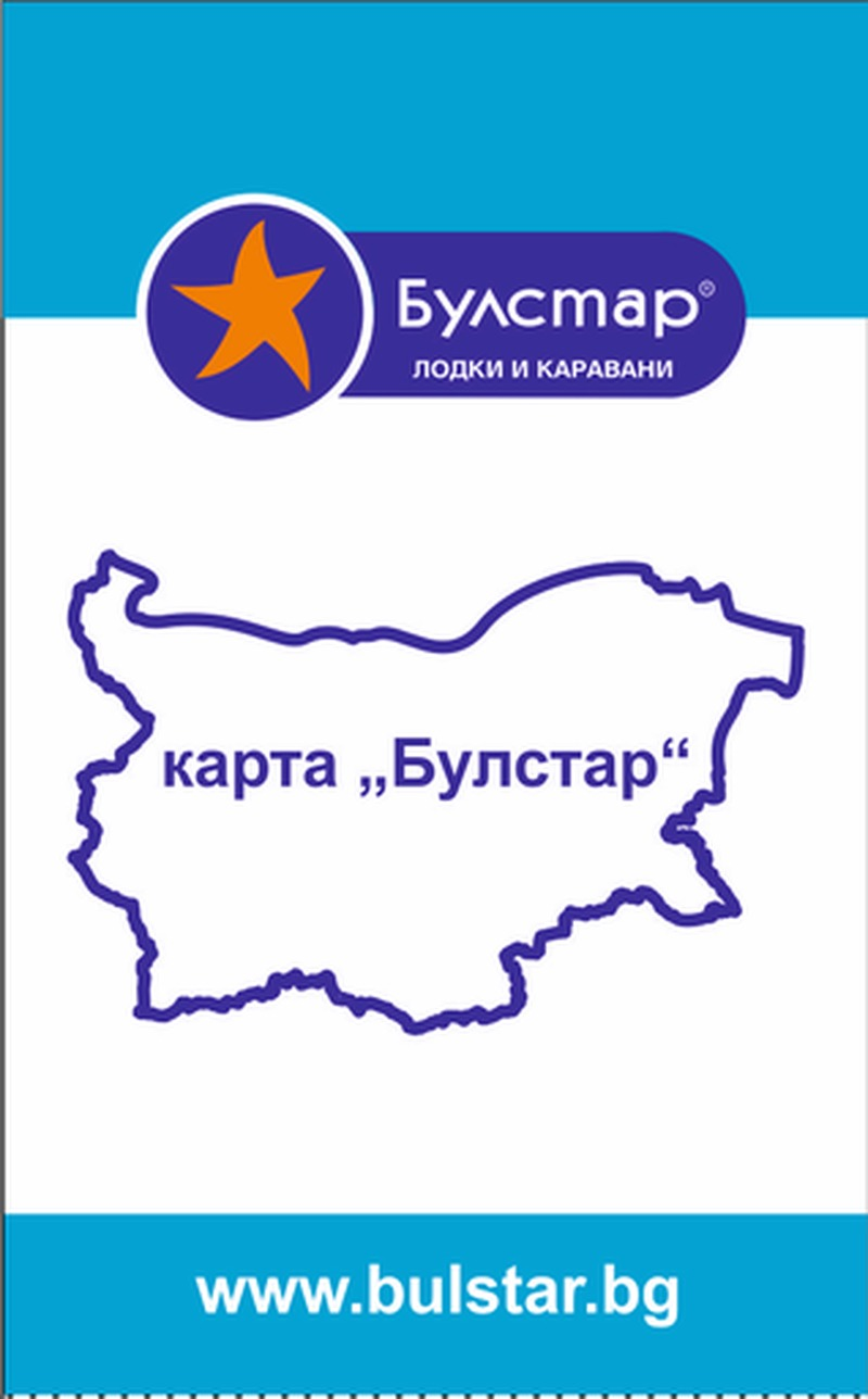 BULSTAR - Kartografija